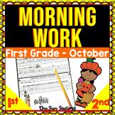 1st Grade Morning Work | October| Language Arts | Writing | Sight Words | ELA