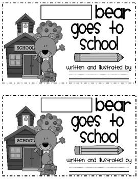 Octo-Bear FUN