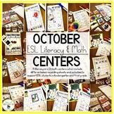 Halloween Centers for Kindergarten - Differentiated Worksh