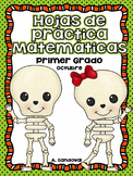 October 1st Grade Math Practice in Spanish