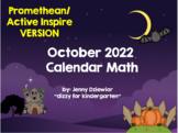 October 2018 Calendar for the  Promethean Board (ActivBoard)