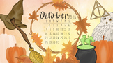 October 2018  Harry Potter Fall  Calendar Wallpaper FREEBIE