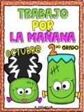 October 2nd Grade Morning Work- Octubre Trabajo por la mañ