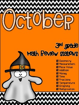 October 3rd Grade Math Review Stations