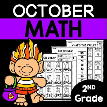 Halloween Math Worksheets By Teaching Second Grade Tpt