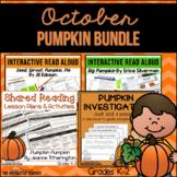 October, Pumpkin Activities Bundle: 2 Read Alouds & Pumpkin Investigation