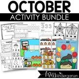 October Activities Bundle