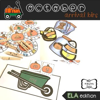 October Arrival Bins--ELA Edition