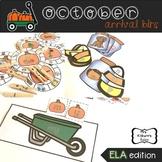 October Arrival Bins--ELA Edition