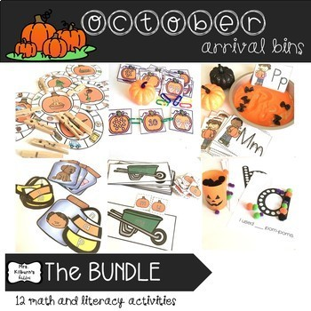 October Arrival Bins--the Bundle