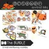 October Arrival Bins--the Bundle