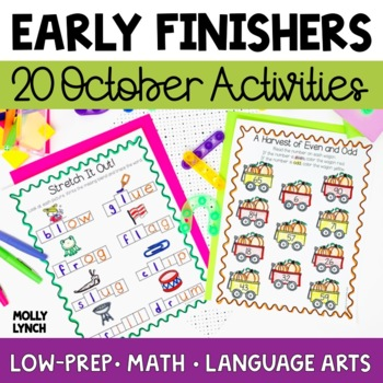 Early Finishers - October
