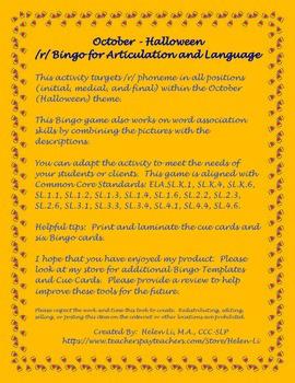 October - Halloween /r/ Articulation and Vocabulary Bingo
