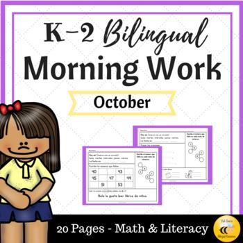 October Bilingual Morning Work