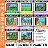 October Boom Cards™ for Kindergarten Fall Theme Bundle | D