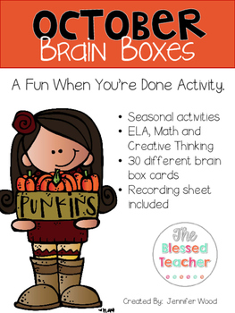 October Brain Boxes