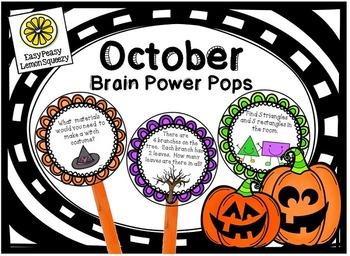 October Brain Power Pops