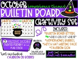 October Bulletin Board Set (Halloween)