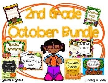 October Bundle {Math and Literacy}