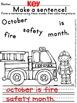 October Busy Work {FREEBIE}