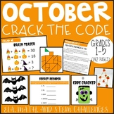 October CRACK THE CODE (Grades 1-5)