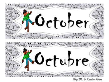 October Calendar Cards (English and Spanish)