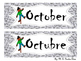October Calendar Cards (English and Spanish)