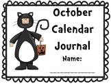 October Calendar Journal (integrates math and literacy!)