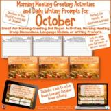 October Morning Meeting Greeting Activities