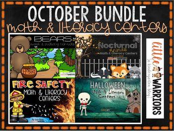 October Centers Bundle