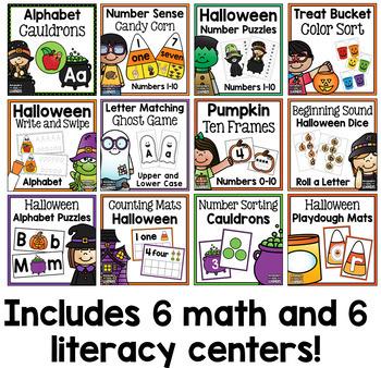 October Centers - Halloween