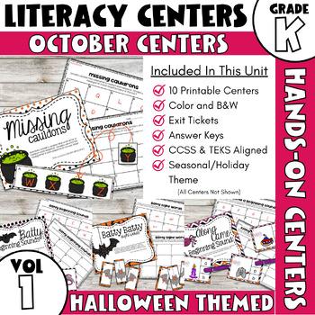 October Centers -- Kindergarten ELA ONLY