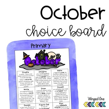 October Early Finishers {Primary} Choice Board