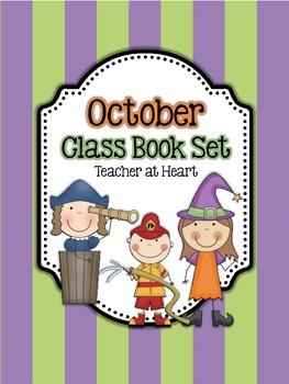 October Class Book Set