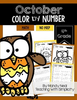 October Color By Number for 4th Grade Math