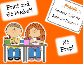 October Color By Numbers Packet! PRINT AND GO!