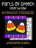 October Color by Code—Grammar