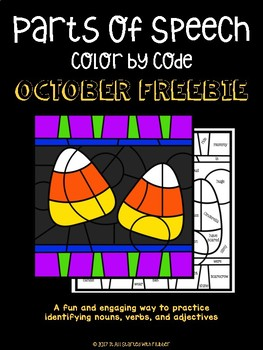 October Color by Code—Grammar