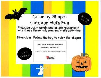 October Color by Shape Activities Set