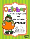 October Color by Sight Words and Numbers Freebie!