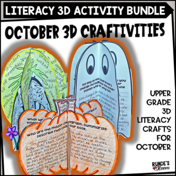 October Craftivities - Literacy-Themed Craftivities for October