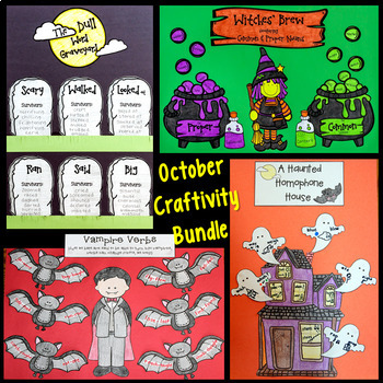 October Craftivities BUNDLE