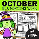 October Morning Work 2nd Grade | Daily Language