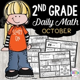 October Daily Math (2nd Grade) - Use for morning, homework