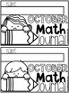 October Daily Math Journal