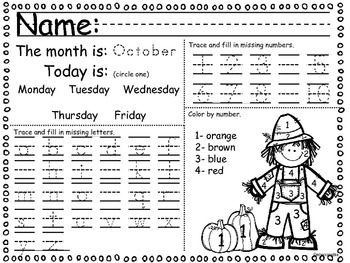October Daily Math and Reading Morning Work / Homework