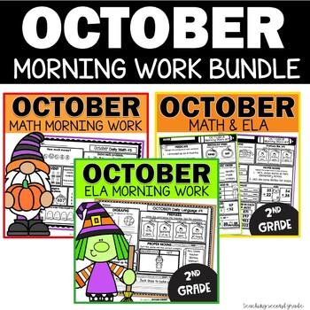 October Morning Work 2nd Grade Bundle   Math   Language   Homework