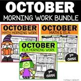 Morning Work October 2nd Grade Bundle