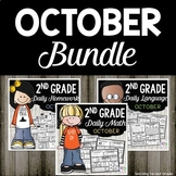 October Morning Work and Homework Bundle for Second Grade