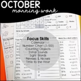 October Daily Skills Practice / Morning Work